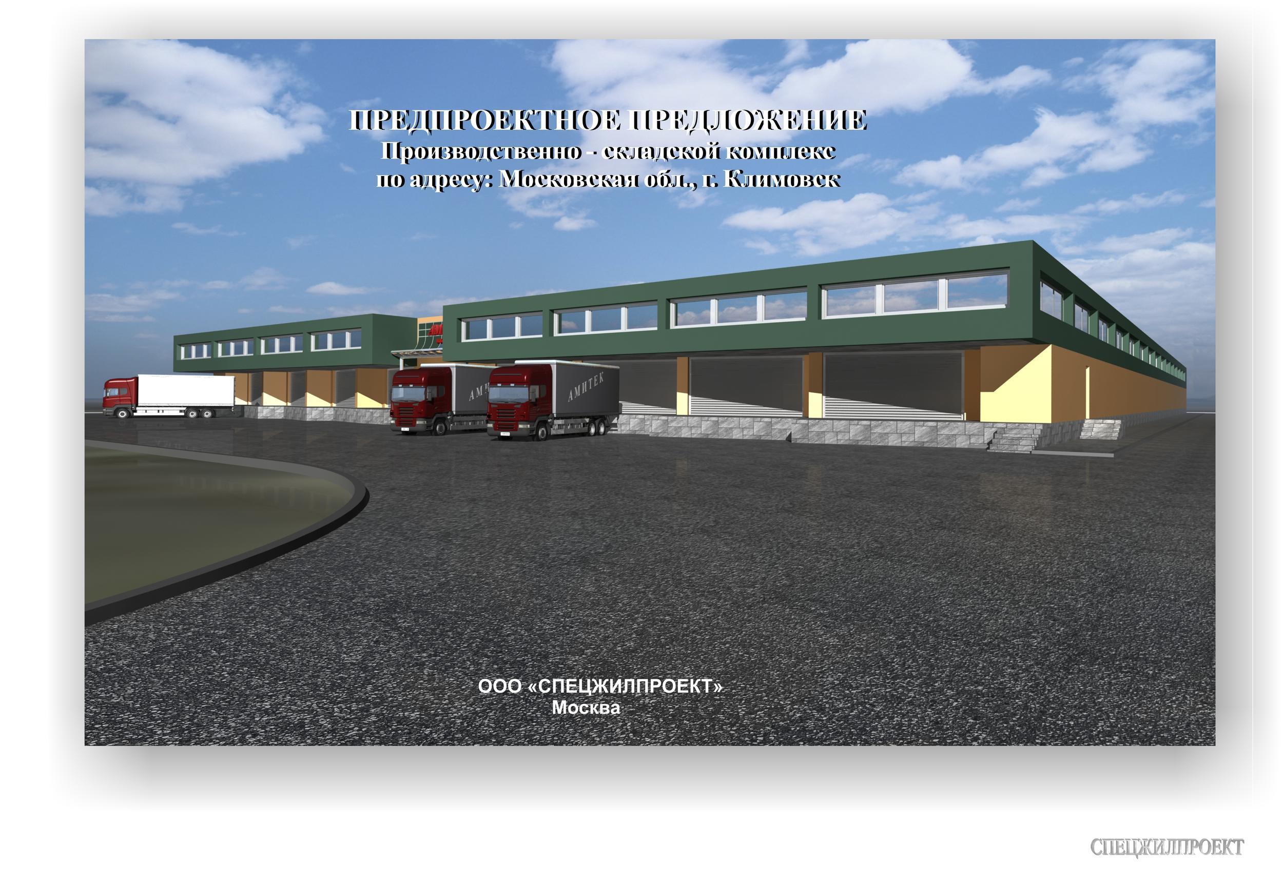 схема проекта постройки универсального спорткомплекса